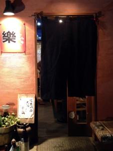Kshikodawari