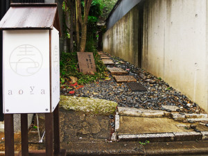 daikanyama1